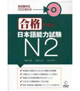 Gokaku Dekiru (Préparation JLPT Niveau 2) - CD inclus