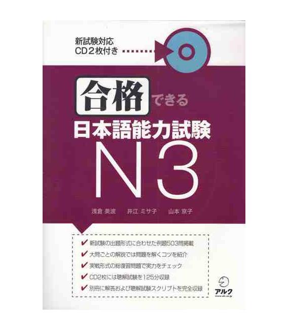Gokaku Dekiru (Preparación Nôken Nivel 3) Incluye CD