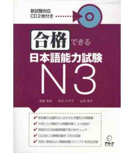 Gokaku Dekiru (Préparation JLPT Niveau 3) - CD inclus