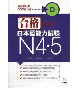 Gokaku Dekiru (Préparation JLPT Niveau 4-5) - CD inclus