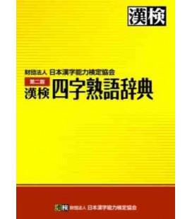 Kanken (Proverbes de 4 Kanji)
