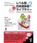 Japanese Graded Readers, Level 2 - Volume 2 (CD inclus)