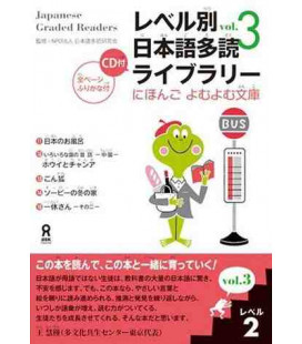 Japanese Graded Readers, Level 2 - Volume 3 (CD inclus)