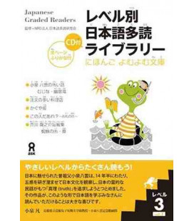 Japanese Graded Readers, Level 3 - Volume 1 (CD inclus)