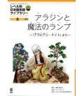 Japanese Graded Readers, Level 3- Volume 3 (Incluye CD)