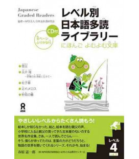 Japanese Graded Readers, Level 4 - Volume 1 (CD inclus)