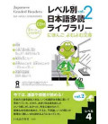 Japanese Graded Readers, Level 4 - Vol. 2 (CD inclus)