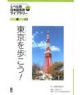 Japanese Graded Readers, Level 4 - Vol. 2 (CD inclus)