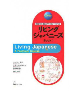Living Japanese (Book 1) - A Practical Course (CD inclus)