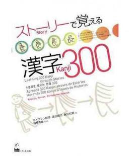 Aprenda 300 Kanjis a través de historias (Versión Multilingüe)