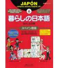 Vida cotidiana en Japon (Versión en castellano)