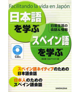 Facilitando la vida en Japon (CD inclus)