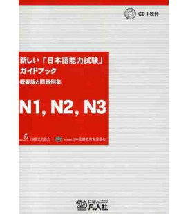 Atarashii Nihongo Noryoku Shiken Guidebook N1, N2, N3 (CD inclus)