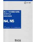 Atarashii Nihongo Noryoku Shiken Guidebook N4, N5 (CD inclus)