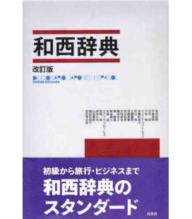 Diccionario Japonés-Español (Hakusuisha) - Edición Revisada
