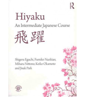 Hiyaku. An Intermediate Japanese Course