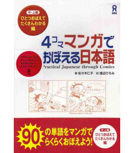 Practical Japanese Through Comics (Volume 1)