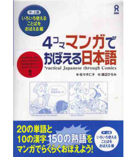 Practical Japanese Through Comics (Volume 2)