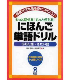 Nihongo Tango Drills, Giongo & Gitaigo (Onomatopées et mots d'imitation)