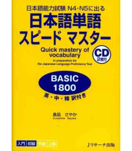 Quick Mastery of Vocabulary - In preparation for the JLPT 4 & 5 - 2 CDs audio inclus