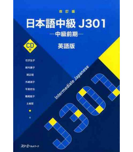 Intermediate Japanese J301 - Revised Edition 2016 - CD audio inclus