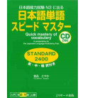 Quick Mastery of Vocabulary - In preparation for the JLPT 3 - 2 CDs audio inclus