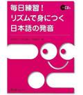 Daily Practice- Acquiring Japanese Pronunciation Through Rhythm (Incluye Cd)