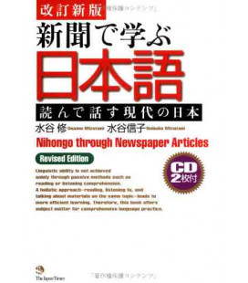 Nihongo Through Newspapers Articles - Revised Edition (2 CDs inclus)