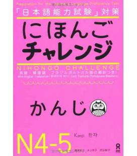 Nihongo Challenge N4 / N5 - Kanji (Préparation au JLPT - avec téléchargement de Flashcards)