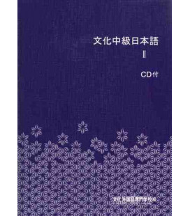 Bunka Chukyu Nihongo 2 (Manuel de l'étudiant) - 3 CDs inclus