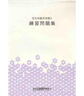 Bunka Chukyu Nihongo 2 (Cahier d'exercices)