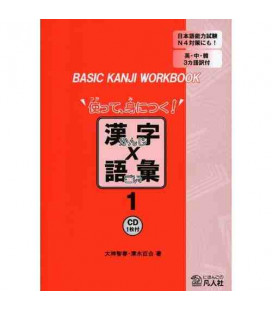 Basic Kanji Workbook (CD audio inclus)