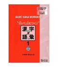 Basic Kanji Workbook (CD audio inclus)