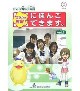 Erin Ga Chôsen Nihongo Dekimasu Vol.1 (Le défi d'Erin Vol.1 - Livre + DVD)