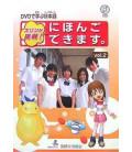 Erin Ga Chôsen Nihongo Dekimasu Vol.2 (Le défi d'Erin Vol.2 - Livre + DVD)