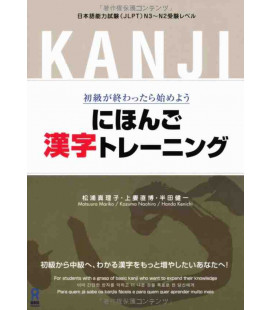 Nihongo Kanji Training (For JLPT N2 & N3)