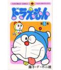Doraemon (Vol. 5)