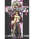 Death Note (Vol. 1)