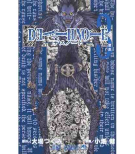 Death Note (Vol. 3)