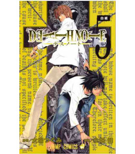 Death Note (Vol. 5)