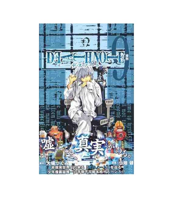 Death Note (Vol 9.)
