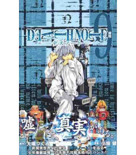 Death Note (Vol. 9)