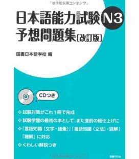 Nihongo Noryoku Shiken N3 Yoso Mondaishu (CD inclus) - Examens blancs / Simulateur JLPT 3 - Edition révisée