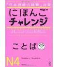 Nihongo Challenge N4 - Vocabulaire (Préparation au JLPT avec traductions en anglais et portugais)