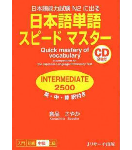 Quick Mastery of Vocabulary - In preparation for the JLPT N2 - 2 CDs audio inclus
