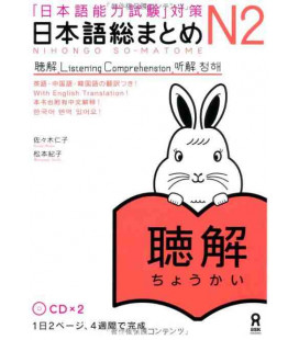 Nihongo So-Matome (Listening Comprehension N2) - 2 CDs inclus