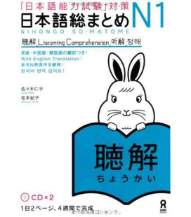 Nihongo So-Matome (Listening Comprehension N1) - 2 CDs inclus