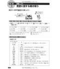 Nihongo So-Matome (Listening Comprehension N1) - 2 CDs inclus