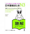 Nihongo So-Matome (Listening Comprehension N3) - 2 CDs inclus