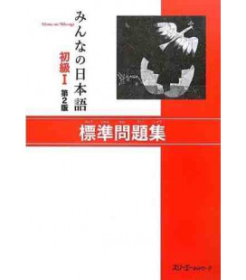 Minna no Nihongo Élémentaire 1 - Livre d'exercices (Shokyu 1 - Hyojun mondaishu) 2ème édition